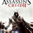 assasins_creed_brotherhood_2
