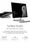 surface_studio
